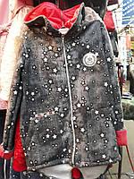 Теплая весенняя кофта на молнии с капюшоном для девочки