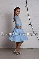 Рейтинговое платье Бейсик для бальных танцев Sevenstore 9101 Нежно голубой