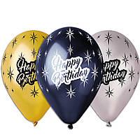 Гелиевые шары с рисунками 30 см_Киев
