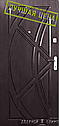 Входные двери Форт Серия эконом,, фото 2