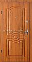 Входные двери Форт Серия эконом,, фото 4