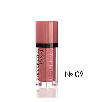 Жидкая матовая помада для губ Bourjois Rouge Edition Velvet Lipstick (09-натуральный)
