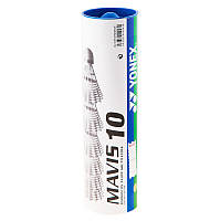 Профессиональные воланы для бадминтона Yonex Mavis10 Profi