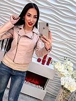 Женская куртка-косуха из эко-кожи (3 цвета)