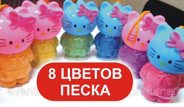 Кинетический песок Kitty цветной 6 формочек для пасочек