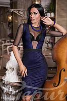 Прилегающее синее платье с клиновидным вырезом