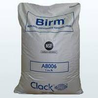 Фильтрующая загрузка Birm  (28,3л/мешок)