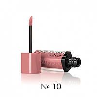 Жидкая матовая помада для губ Bourjois Rouge Edition Velvet Lipstick (10-натуральный)