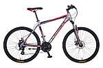 """Горный велосипед CROSSER GRIM 26"""",19""""  Серый / Красный"""