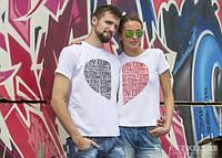 Парные футболки «Моя половинка» с сердцем