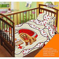 Детский комплект постельного белья с простыней на резинке Дружок