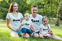 Семейные футболки «Вся семья»