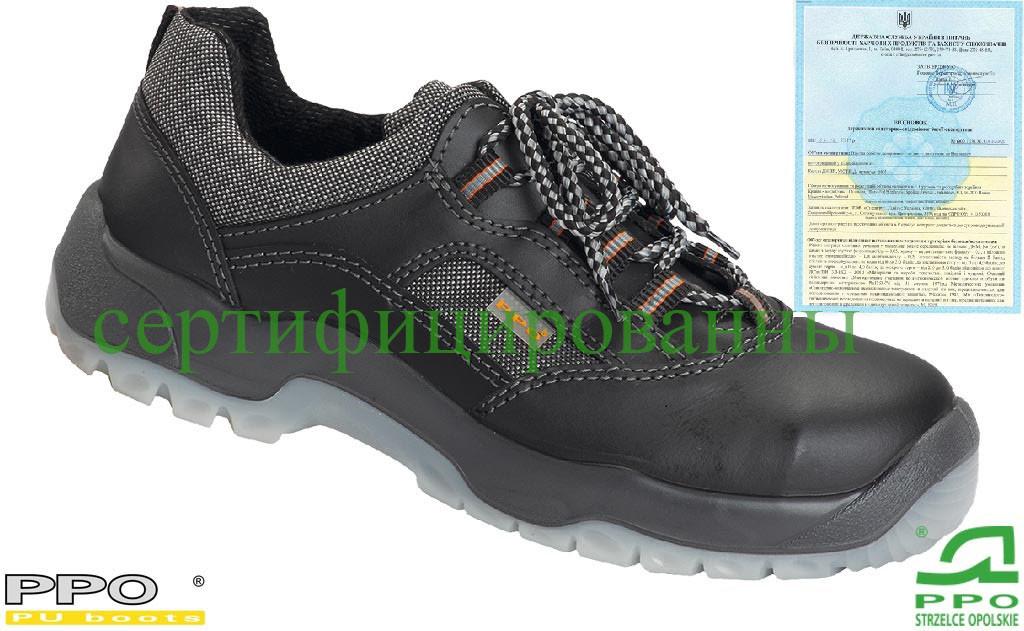 Рабочая мужская обувь PPO Польша (спецобувь) BPPOP62 BS
