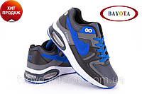 Стильные кроссовки подростковые (р36-41)