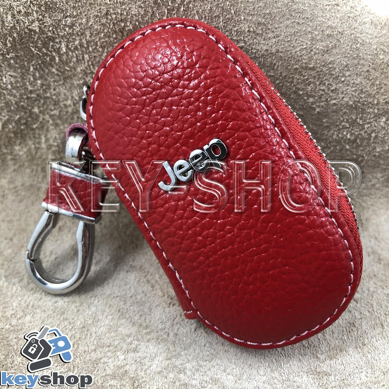 Ключница карманная (кожаная, красная, на молнии, с карабином, с кольцом), логотип авто Jeep (Джип)