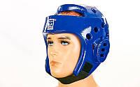 Шлем для тхэквондо PU MTO (синий, р-р S-XL)