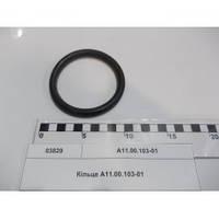 Кольцо А11.00.104-1