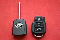 Корпус выкидного ключа Lifan X60 оригинал
