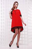 Donna-M платье TD 1497, фото 1