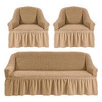 Чехол на диван и 2 кресла с оборкой кофейный