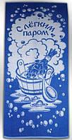 Полотенце махровое 81*160  С ЛЕГКИМ ПАРОМ синий
