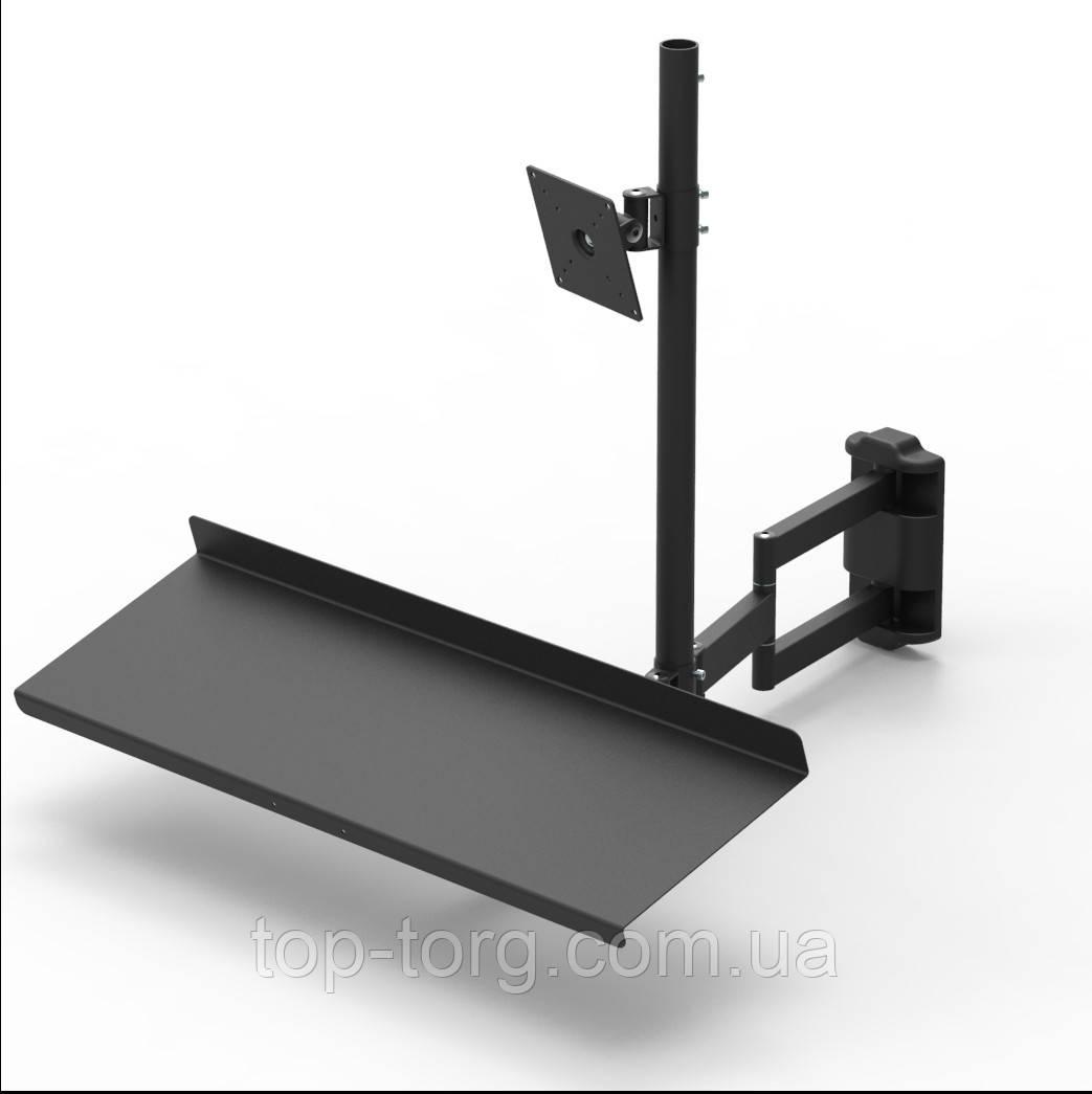 """Робоче місце R524 black настінний столик з кронштейном для 14-28"""""""