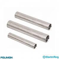 Гильза соединительная алюминиевая GL Polimon