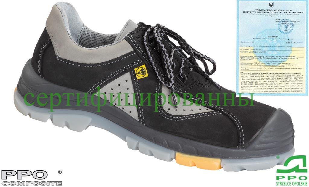 Рабочая мужская обувь PPO Польша (спецобувь) BPPOP703 BS