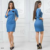 Платье в обтяжку с карманами джинс-бенгалин 42,44,46