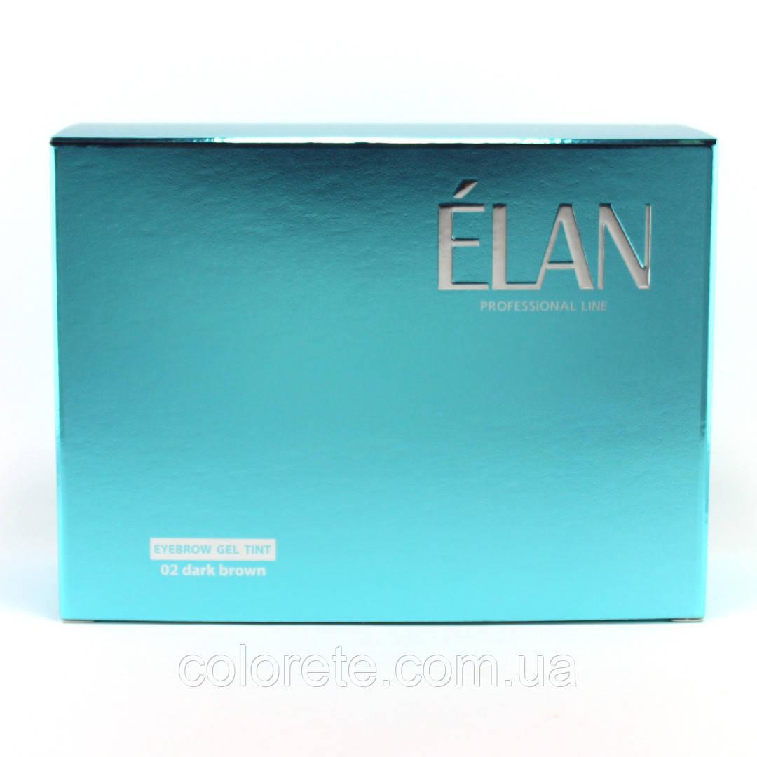 "ELAN ""02 dark brown"" Краска для бровей, набор"