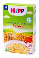 Каша Hipp безмолочная «Рисовая» 200г (с 4мес)