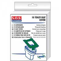 Одноразовые накладки на сиденье унитаза SOS Pharma SP039