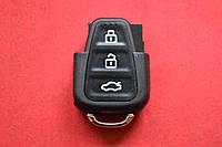 Кнопки выкидного ключа Lifan X60  433 Mhz