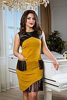 """Donna-M Платье """"Джемма"""" (горчица+черный) 2000000022604"""