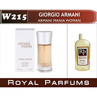 Духи на разлив Royal Parfums W-215 «Armani Mania Woman» от Giorgio Armani