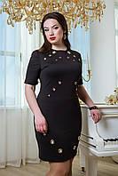 """Donna-M Платье """"Гранд"""" (черный) 2000000023359"""