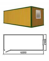 Бытовка | Вагончик | Прорабская размер 6 х 2,4 м с железным каркасом. Доставка и Гарантия от производителя