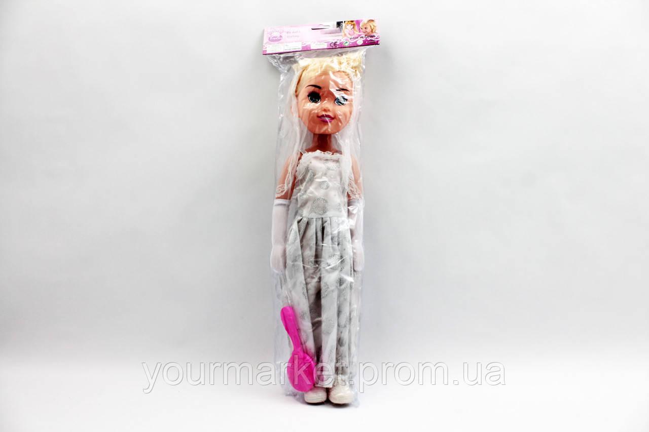 Кукла невеста большая в свадебном платье 55см TK227