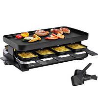 Электрогриль Trisa Raclette Supreme 8 Black 7561.4212