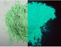 Люминофор зеленый (зеленое свечение) 10-20 мкм, упаковка пробник,30 г