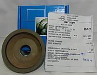 Алмазный круг  (12А2-45°) (чашка) 75х6х3х21х20  Базис  АС4 Связка В2-01