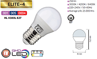 Светодиодная LED лампа Horoz Electric, 4W, 3000K, 220V, шар, Е27, Elite-4