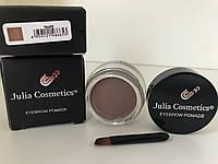 Гелевая помада Julia Cosmetics Taupe(Бежево-серая)