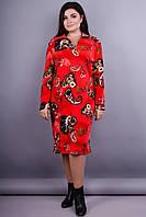 Макси. Женское платье больших размеров. Огурец красный.