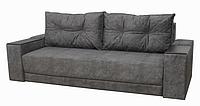 Диван Garnitur,plus Магнат светло-серый 245 см