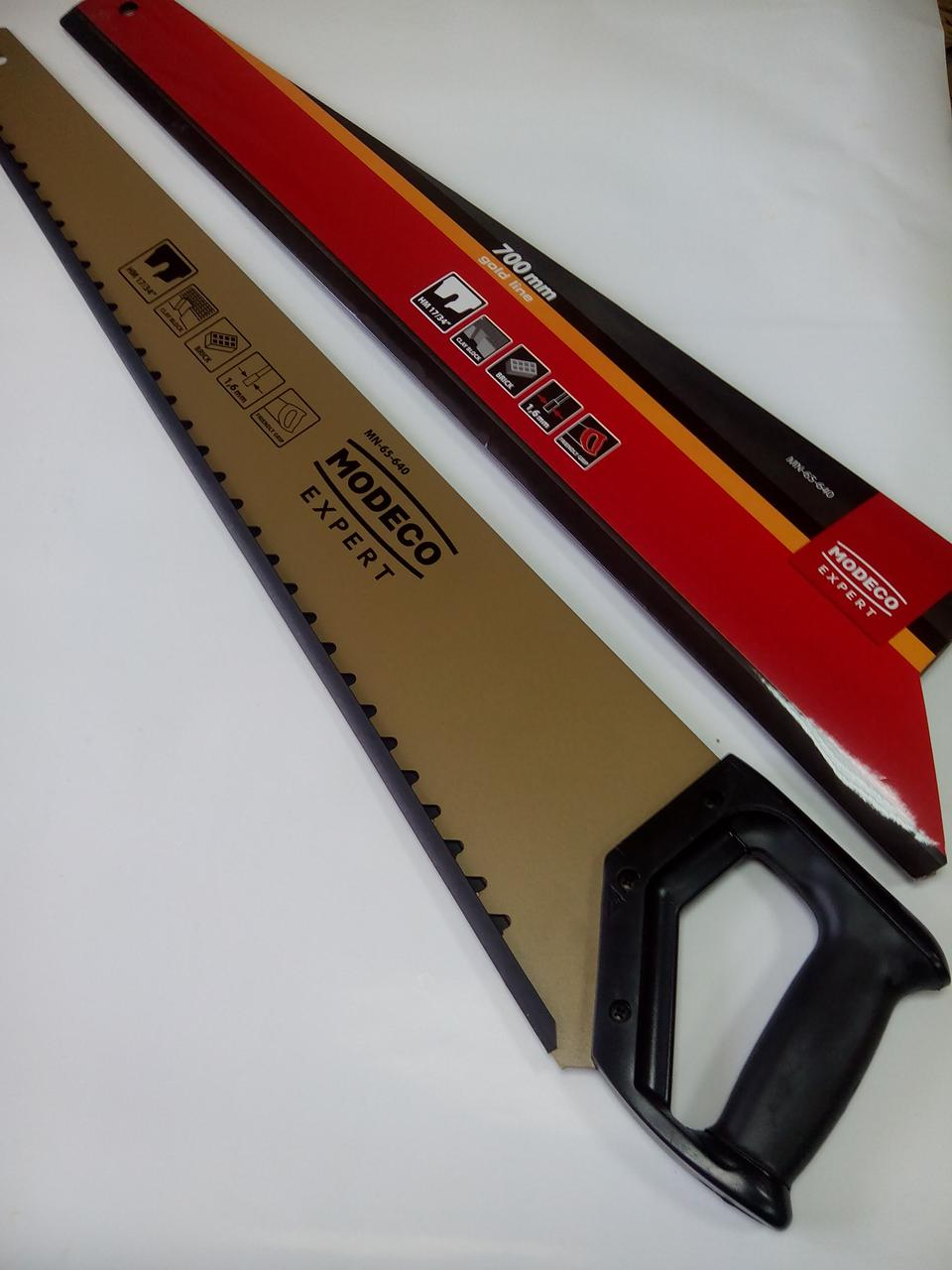 Пила для газобетона (ножовка) 700 мм