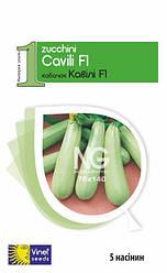 Семена кабачков Кавили F1 5 шт, Империя семян