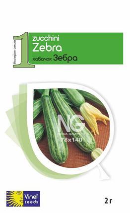 Семена кабачков Зебра 2 г Vinel' Seeds, фото 2