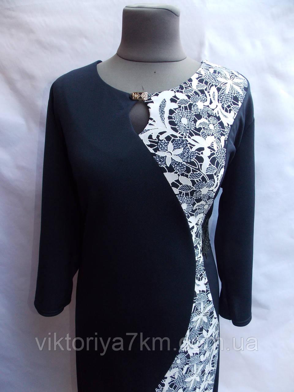 """Платье женское длинное """"Meri"""" RS2-5021"""