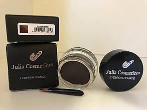 Гелевая помада для бровей Julia Cosmetics Dark Brown(Темно-коричневая)